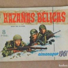 Tebeos: HAZAÑAS BELICAS - ALMANAQUE 1961 - EDICIONES TORAY . Lote 71408903