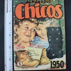 Tebeos: ALMANAQUE CHICOS 1950 82 PAGINAS BUEN ESTADO. Lote 109147079
