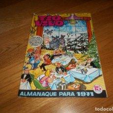 Tebeos: TIO VIVO. ALMANAQUE 1971. 15 PTS. PERFECTO. Lote 155817486
