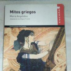 Livros de Banda Desenhada: MITOS GRIEGOS. Lote 196040606