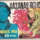 Tebeos: COMIC ALMANAQUE 1963 HAZAÑAS BELICAS EDICIONES TORAY . Lote 161083846