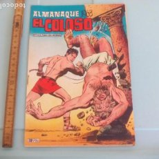 Tebeos: EL COLOSO. ALMANAQUE 1963. EDITORIAL VALENCIANA 1962. Lote 170933935