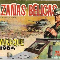 Tebeos: HAZAÑAS BELICAS ALMANAQUE 1964- ,ORIGINAL- LEER Y VER FOTOS. Lote 192243213