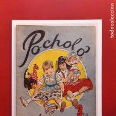 Tebeos: POCHOLO ALMANAQUE 1953 ORIGINAL IMPECABLE ESTADO VER FOTOGRAFIAS. Lote 194100471