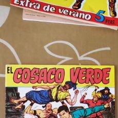 Tebeos: EL COSACO VERDE ALMANAQUE PARA 1961 BRUGUERA FACSIMIL. Lote 194944915