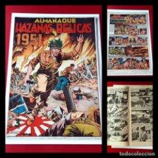Tebeos: ALMANAQUE HAZAÑAS BELICAS 1951-ORIGINAL-EXCELENTE ESTADO. Lote 217524253