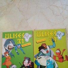 Livros de Banda Desenhada: ULISES 31 EXTRAS 4 Y 6 EL CÓMIC DE LA SERIE TVE NUEVOS A ESTRENAR. Lote 220571087