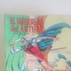 Tebeos: EL GUERRERO DEL ANTIFAZ 205. Lote 222128876