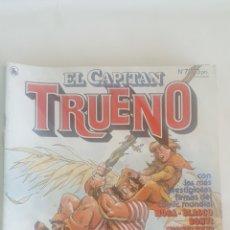 Tebeos: EL CAPITAN TRUENO N7. Lote 222145282