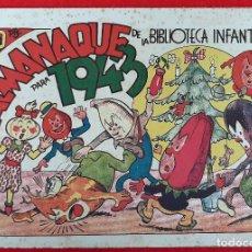 Tebeos: ALMANAQUE DE LA BIBLIOTECA INFANTIL 1943 EDITORIAL MARCO RECORTABLE ORIGINAL CT2. Lote 224472058