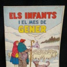 Tebeos: ELS INFANTS I EL MES DE GENER. HISPANO AMERICANA. Lote 245575405