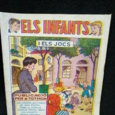 Tebeos: ELS INFANTS N°5, HISPANO AMERICANA. Lote 245577240