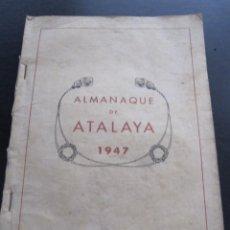Tebeos: COMPLETO ALMANAQUE ATALAYA DEL AÑO 1947. Lote 277592518
