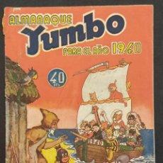 Tebeos: ANTIGUO COMIC ALMANAQUE YUMBO 1940. Lote 292123338
