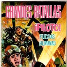 Tebeos: GRANDES BATALLAS 82 FERMA 1965, COMO NUEVO. Lote 10854754