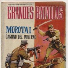 Tebeos: GRANDES BATALLAS Nº 64. FERMA.. Lote 18355665