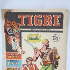 Tebeos: ANTIGUO CÓMIC TIGRE - Nº 6. LANCEROS BENGALÍES - ED. FERMA, AÑO 1960. Lote 50508629