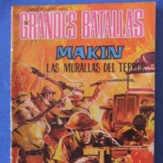 Tebeos: GRANDES BATALLAS Nº 78 MAKIN LAS MURALLAS DEL TERROR. Lote 50923634