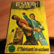 Giornalini: EL SANTO Nº 20 (FERMA) (COIM14). Lote 141835728