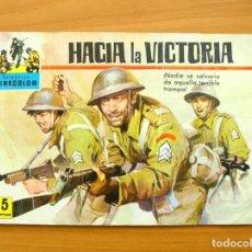 Tebeos: CINECOLOR N 46 - HACIA LA VICTORIA - EDITORIAL FERMA 1963. Lote 61745896