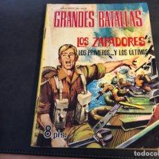 BDs: GRANDES BATALLAS Nº 70 LOS ZAPADORES (FERMA) (COIB18). Lote 67177209