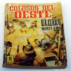 Tebeos: COLOSOS DEL OESTE - FERMA - O.K. CORRAL WYATT EARP - NUMERO 1 - ORIGINAL 1964. Lote 85553784