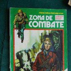 Tebeos: ZONA DE COMBATE EXTRA. Lote 87313372