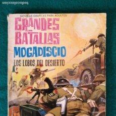 Tebeos: GRANDES BATALLAS. MOGADISCIO, LOS LOBOS DEL DESIERTO. FERMA. Lote 95603319