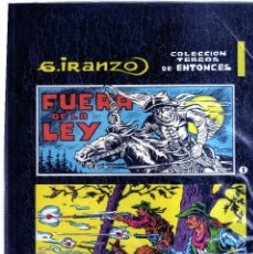 Tebeos: FUERA DE LA LEY COLECCION COMPLETA DE 3 NUMEROS 1 2 3 COLECCION TEBEOS DE ENTOCES. Lote 97678127
