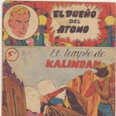 Tebeos: EL DUEÑO DEL ATOMO Nº 27. FERMA 1956. . Lote 100540723