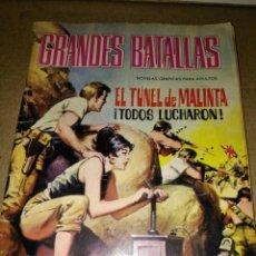 Tebeos: GRANDES BATALLAS EL TÚNEL DE MALINTA NOVELAS GRÁFICAS PARA ADULTOS. Lote 109052486