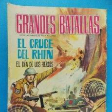 Tebeos: NOVELA GRAFICA - GRANDES BATALLAS Nº 55 - AÑO 1966 - EL CRUCE DEL RHIN - EDICIONES FERMA... R-8617. Lote 115055119