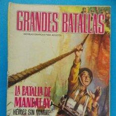 Tebeos: NOVELA GRAFICA - GRANDES BATALLAS Nº 56 - 1966 - LA BATALLA DE MANDALAY - EDICIONES FERMA... R-8618. Lote 115055927