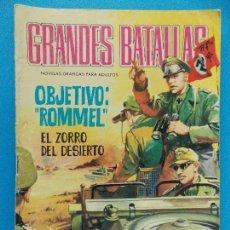 Tebeos: NOVELA GRAFICA - GRANDES BATALLAS Nº 57 - 1966 - OBJETIVO ROMMEL - EDICIONES FERMA... R-8619. Lote 115057379