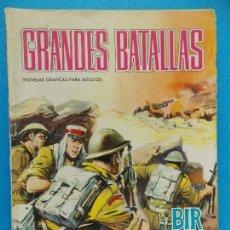Tebeos: NOVELA GRAFICA - GRANDES BATALLAS Nº 60 - 1966 - OPERACION VENECIA - EDICIONES FERMA... R-8620. Lote 115057895