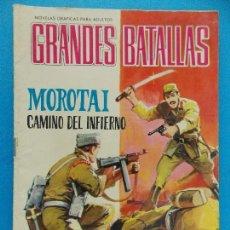 Tebeos: NOVELA GRAFICA - GRANDES BATALLAS Nº 64 - 1966 - MOROTAI - EDICIONES FERMA... R-8621. Lote 115058411