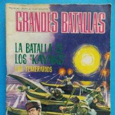 Tebeos: NOVELA GRAFICA - GRANDES BATALLAS Nº 65 - 1966 - LA BATALLA DE LOS KAYAKS- EDICIONES FERMA... R-8622. Lote 115058679