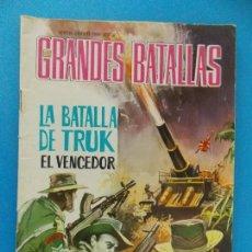 Tebeos: NOVELA GRAFICA - GRANDES BATALLAS Nº 67 - 1966 - LA BATALLA DE TRUK - EDICIONES FERMA... R-8624. Lote 115060519