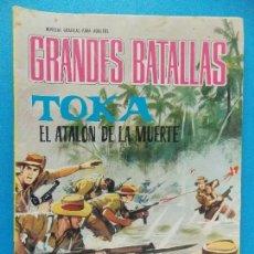 Tebeos: NOVELA GRAFICA - GRANDES BATALLAS Nº 73 - 1966 - TOKA - EDICIONES FERMA... R-8625. Lote 115060679