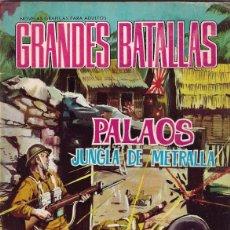 Tebeos: GRANDES BATALLAS. Nº 81. Lote 115650671