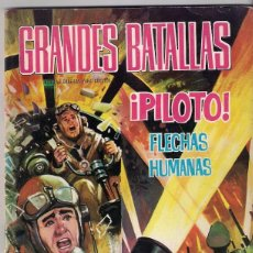 Tebeos: GRANDES BATALLAS. Nº 82. Lote 115650715