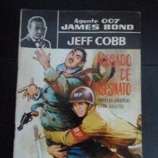 Tebeos: AGENTE 007 JAMES BOND Nº 19 EDITORIAL FERMA 1965. Lote 121080923