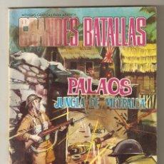 Tebeos: GRANDES BATALLAS Nº 81 - PALAOS JUNGLA DE METRALLA - FERMA -. Lote 124229515