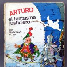 Tebeos: ARTURO EL FANTASMA JUSTICIERO JEAN CEZARD LOS FANTASMAS HUYEN FERMA 1966. Lote 125068915