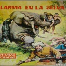 Tebeos: AVENTURAS ILUSTRADAS ALARMA EN LA SELVA 1966. Lote 127998435