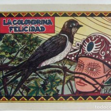 Tebeos: COLECCION LILI LA GOLONDRINA FELICIDAD Nº 31 GRAFICAS GALVEZ 1958. Lote 131317286