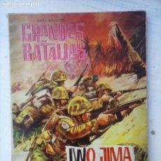 Tebeos: GRANDES BATALLAS Nº 30 - DIFICIL - 16,5 X 12 CMS. FERMA 1963 - 64 PGS.. Lote 133055958