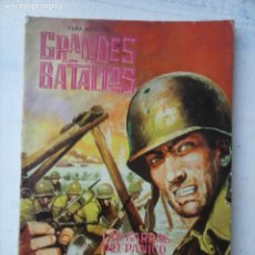 Tebeos: GRANDES BATALLAS Nº 32 - DIFICIL - 16,5 X 12 CMS. FERMA 1963 - 64 PGS.. Lote 133056150