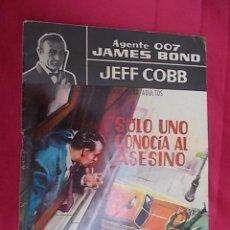 Tebeos: AGENTE 007. JAMES BOND. Nº 12. SOLO UNO CONOCIA AL ASESINO . EDITORIAL. FERMA.. Lote 133401474