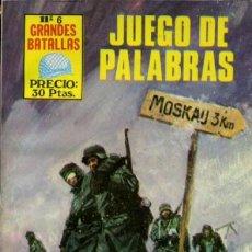 Tebeos: GRANDES BATALLAS - Nº 6 - JUEGO DE PALABRAS -GRAN JAIME FORNS-BUENO-RARO-DIFÍCIL-LEAN-9407. Lote 133850154